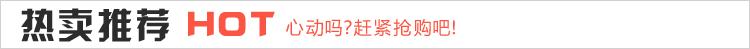响应式医疗器械医院类网站源码织梦模板 php健康机构自适应(原版)