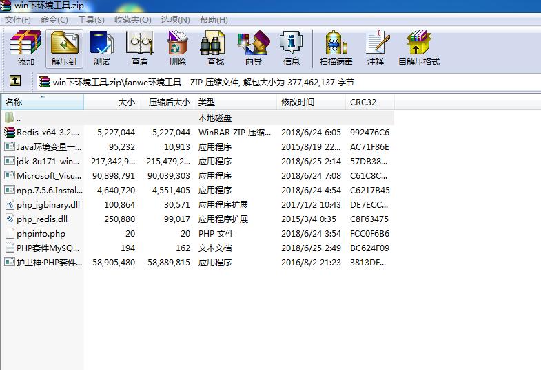 方维2.5方维直播搭建详细开发文档教程,非常详细
