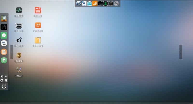 【后台模板+酷炫版】HTML5超酷苹果风格织梦后台模板