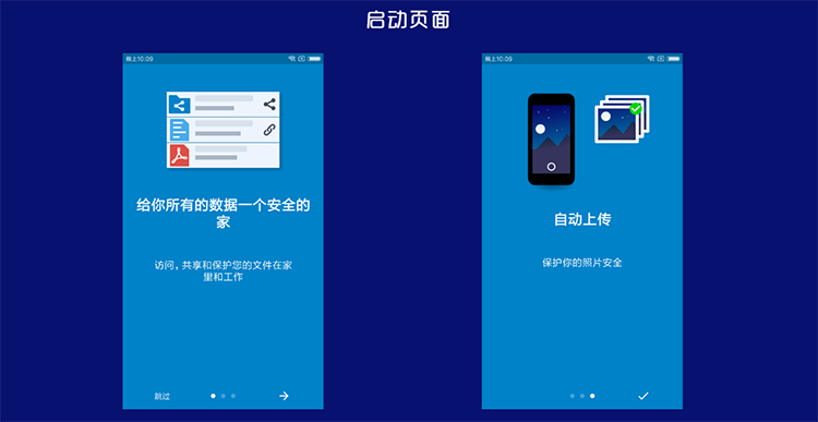 云存储APP源码 网盘APP 网盘APP源代码 Android Studio源代码