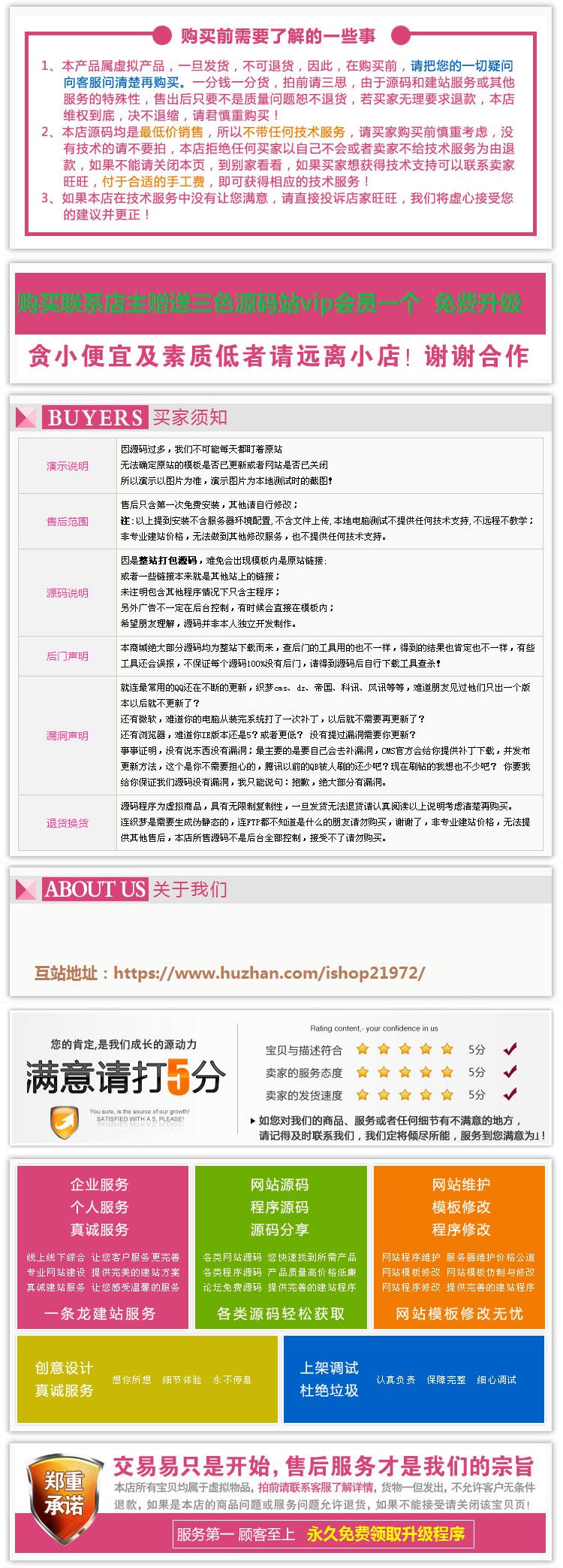 PHP科技狗云采购系统源码程序V9.5商业版
