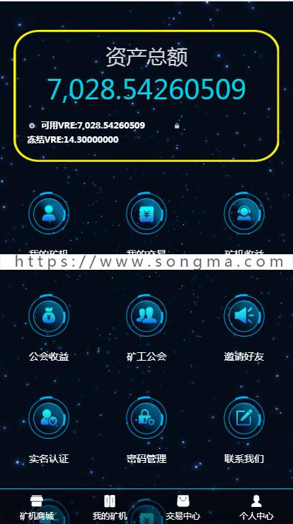 [运营版]2018年10月GEC挖矿源码/区块链系统/有买卖短信/虚拟币/挖矿/矿场带钱包