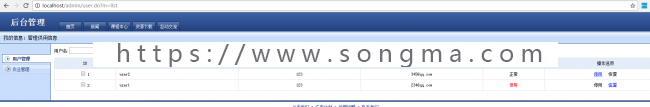 SSH+jsp+mysql开发java校园精品课程网站源码