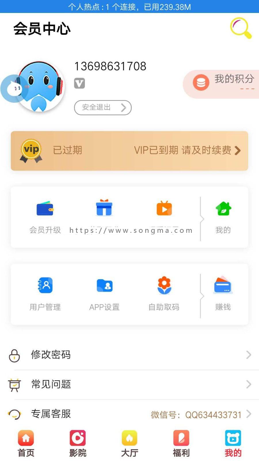 2018.11最新升级版千月影视源码全网影视APP双端影视APP带详细教程