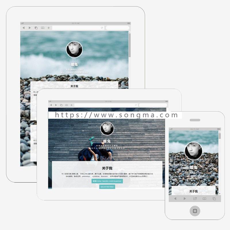 帝国cms模板 HTML5自适应手机个人简历网站源码清爽简洁PHP 带后台