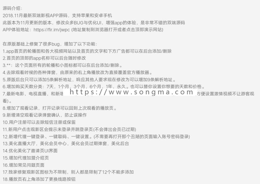 最新二开影视APP视频VIP解析在线视频聚合APP双端源码
