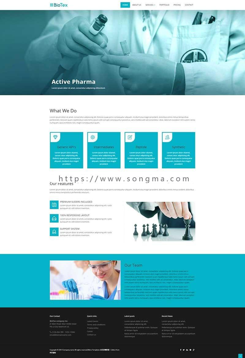 医疗科学研究所官网网页网站模板源码
