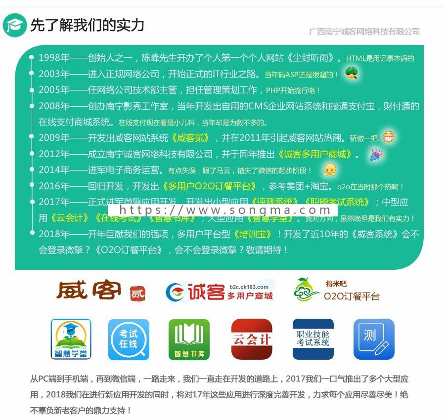 【�_吧源�a】云��� v2.0.8 最新打包完美版