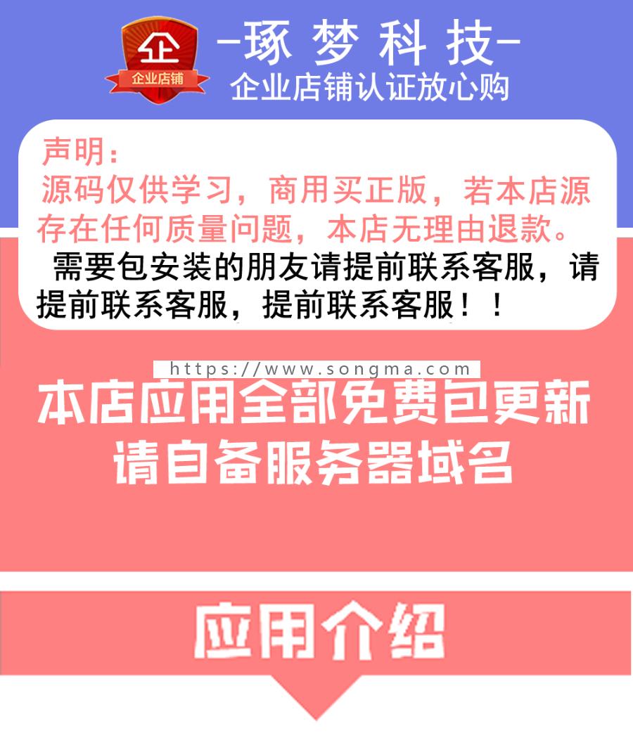 【企业店铺】朋友圈广告助手1.1.2