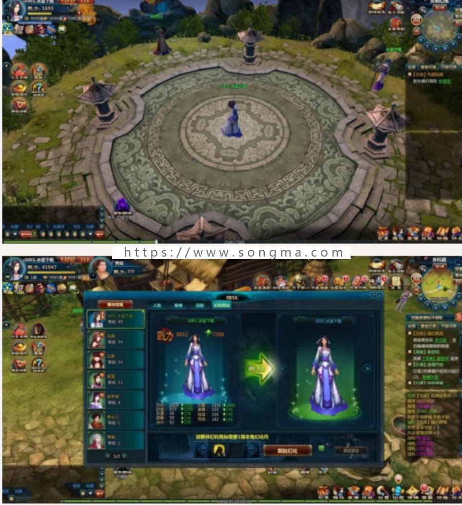 网页游戏【新仙剑】一键即玩菔务端+微端+天道神魔修复+GM模式+详细教程