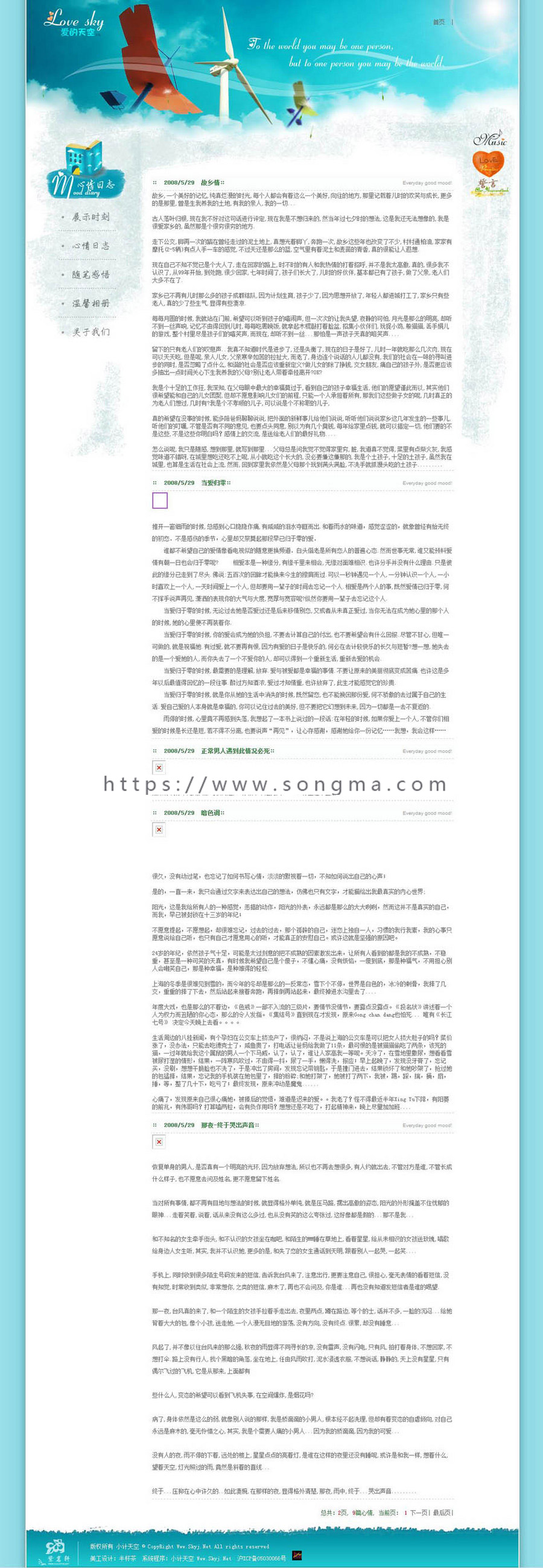 清爽漂亮 ��人主�系�y ��人�W站建站源�an0917 ASP+ACCESS