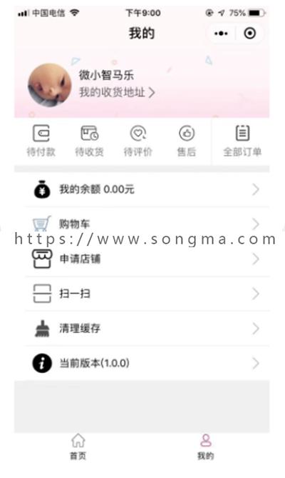 �商�物直播商城/秒��/淘��客功能/分�N/分��/支持第三方商城/申�直播�g/申��_店