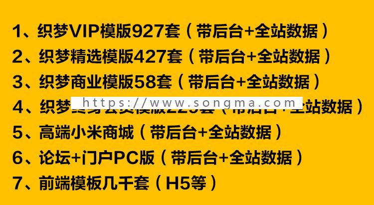 html5端���式�o�B��Bphp企�I公司商城�W站源�a模板�Ш笈_pc手�C