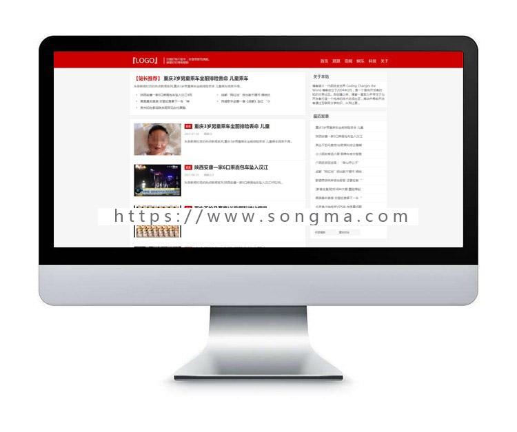 响应式博客新闻主题网站源码织梦dedecms模板(手机自适应)
