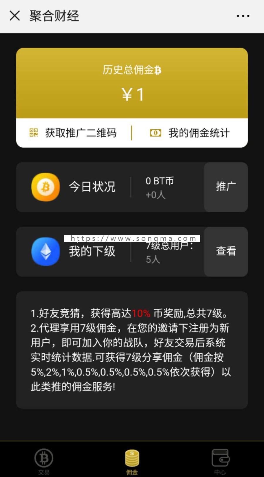 """三大交易平台官微被封""""币圈""""山雨欲来_币圈平台"""