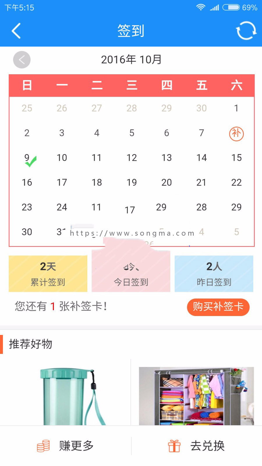 [Discuz插件] 【七豆】金币钱包 1.0 加 签到1.1.3 配合套装 共价值 759元