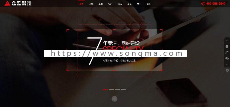 响应式企业网站源码什么意思_响应式网站是什么意思 (https://www.oilcn.net.cn/) 网站运营 第1张