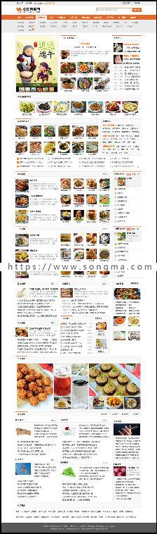 仿制中国菜谱网|烧菜网食谱网源码,帝国cms7.0内核+支持会员投稿+海量数据
