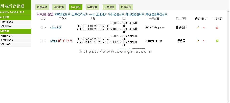 仿58同城网站源码,58源码宽频模版,多城市分类信息源码伪静态