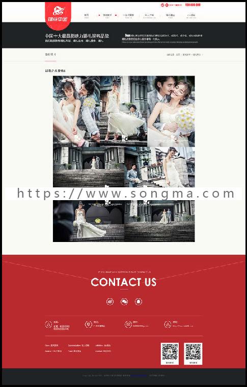 婚纱摄影网站 婚纱影楼网站 婚嫁工作室网站 大气红色主题 风格喜庆高端