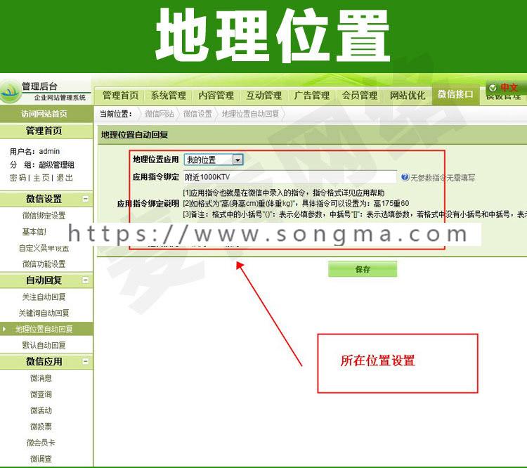 三合一双语企业网站源码,php电脑+手机版+微网站程序源码