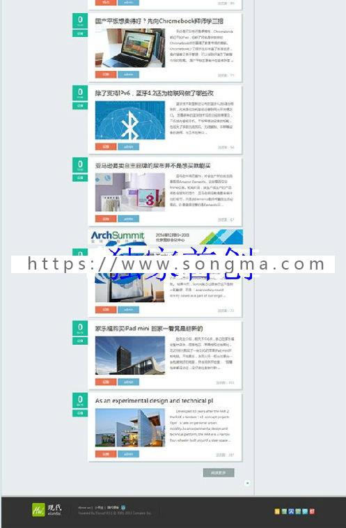 discuz模板Smart-质感设计(win8mi_5th_hui)