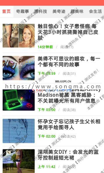 7月精仿阿里百秀V4整站源码,帝国CMS内核,HTML5手机自适应,淘宝价值3000元