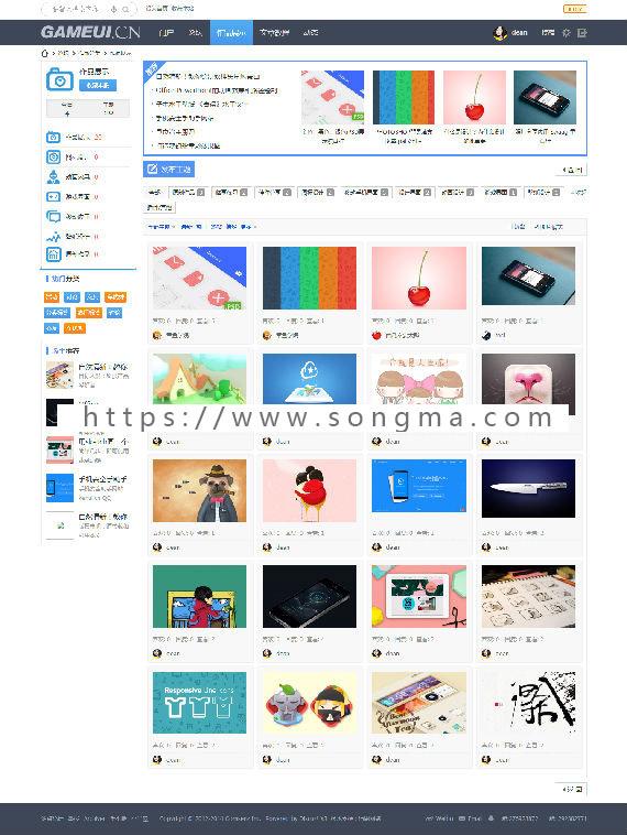 首发素材资源下载图片论坛discuz迪恩design风格