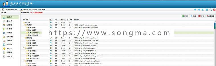 ASP.NET通用权限管理框架含帮助与数据库DH1415