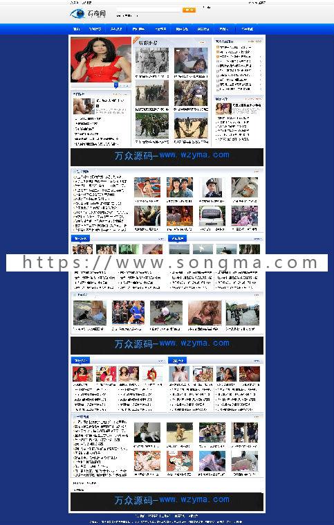 看奇闻网PHP源码,娱乐猎奇网站带数据