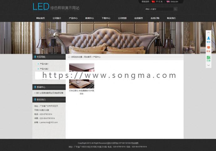 Lankecms蓝科中英文双语企业网站系统PHP版V2.0