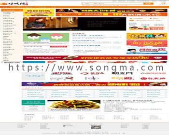 好吃佬-经典美食网站门户系统+手机客户端+微信+全站整合