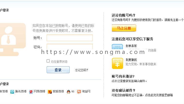仿猪八戒大型威客网站源码 广告任务网 威客网站源码 PHP源码