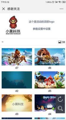 捷讯魔幻拍照【更新序列至1.2.1】