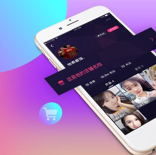 短视频源码开发,云豹短视频直播系统,短视频带货app开发
