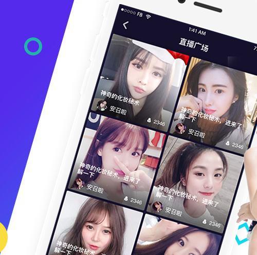 直播短视频源码、小视频app源码、短视频app搭建