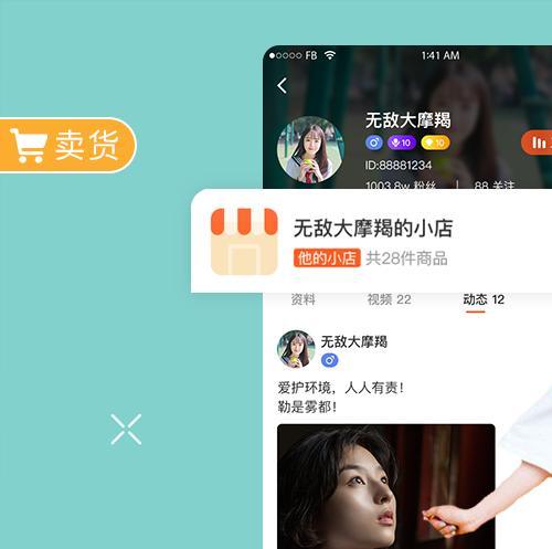 app直播商城源码,直播源码网站,电商直播源码