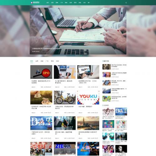 (自适应手机版)响应式运营博客资讯类网站织梦模板 大气新闻博客类网站模板下载