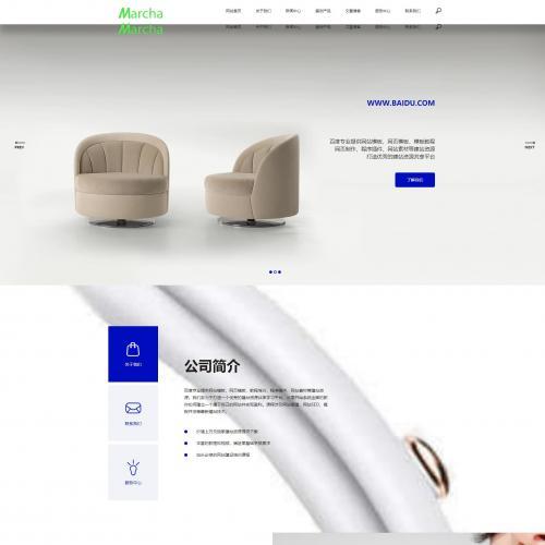高仿大企业简洁响应电子商务网站模板/带后台/自适应版本/安卓+PC