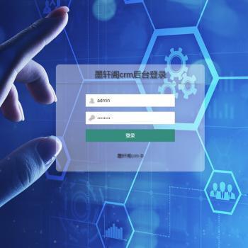 CRM客户关系管理系统thinkphp二次开发跟单线索订单公海带手机版可封装app