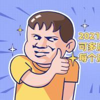 2021新风口-拼多多虚拟店:可多店批量操作,每个店一天收入在200-1000