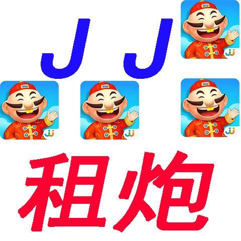JJ比赛买售商人 JJ比赛道具有售 JJ比赛道具币回收商人 JJ比赛出租商人