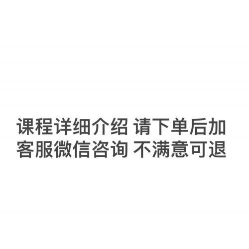 Spring Cloud Alibaba微服务从入门到进阶【完结】