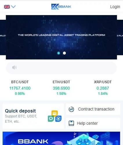 区块链源码 多语言白色交易所虚拟币行情交易平台源码
