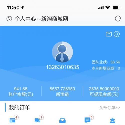 【2021修复版】区块链源码 九月最新K线全修复微交易/时间盘 手机app+商城