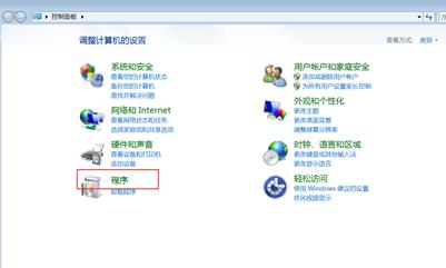 使用友ERPu810.1新道版安装之 iis 的安装