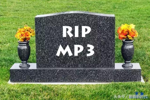 Fraunhofer IIS宣布:MP3的时代已经终结