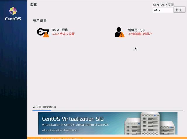 Centos 7操作系统的安装用