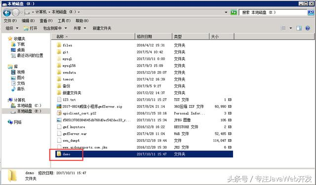 Windows Server 2008 R2 IIS中FTP虚拟目录的妙使用