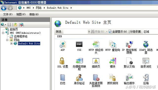 Win Ser 2008 IIS 404错误设置方法